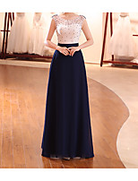 cheap -Sheath / Column Elegant Minimalist Wedding Guest Formal Evening Dress Illusion Neck Sleeveless Floor Length Chiffon with Beading 2020