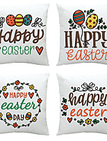 cheap -Cushion Cover 4PCS  Easter Party Decoration  Easter Gift Short Plush Soft Decorative Square Throw Pillow Cover Cushion Case Pillowcase for Sofa Bedroom 45 x 45 cm (18 x 18) Superior Quality Mac