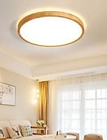 cheap -30/40/50/60 cm LED Ceiling Light Modern Nordic Basic Simple Round Square Wood Design Living Room Bedroom Flush Mount Lights Painted Finishes Nature 110-120V 220-240V