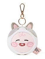 cheap -official- apeach kangdaniel edition face keyring keychain (kitten j)