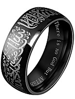 cheap -men's stainless steel muslim islamic ring with shahada in arabic and english black size 11