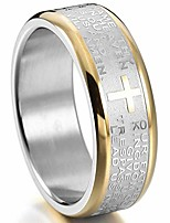 cheap -silver gold two tone stainless steel ring band bible lords prayer cross wedding size 10