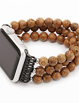 cheap -Watch Band for Apple Watch Series 6 / SE / 5/4 44mm / Apple Watch Series 6 / SE / 5/4 40mm / Apple Watch Series 3/2/1 38mm Apple Sport Band Elastic Beaded Wrist Strap