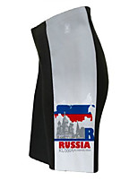 cheap -russia cycling shorts for women - size 2xl