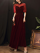 cheap -A-Line Elegant Minimalist Wedding Guest Formal Evening Dress High Neck Half Sleeve Floor Length Velvet with Pearls 2020