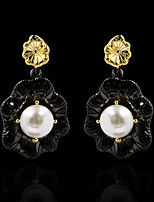 cheap -Women's Freshwater Pearl Stud Earrings Geometrical Petal Elegant Baroque European Earrings Jewelry Black For Gift Date Festival 1 Pair