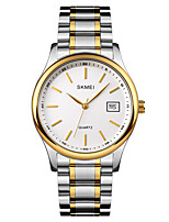 cheap -SKMEI Men's Steel Band Watches Quartz Minimalist Shock Resistant Analog Gold Silver / One Year / Stainless Steel