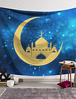 cheap -Eid Mubarak Islamic Muslim Ramadan Wall Tapestry Art Decor Blanket Curtain Hanging Home Bedroom Living Room Decoration Polyester