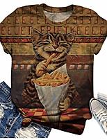 cheap -Womens T-Shirts Summer Funny Cat Fish Animal Print Tie-Dye Retro Plus Size Short Sleeve High Neck Tops Women Blouse Tunic Women Oversized Blouse Tee Sweatshirts (Multicolor, M)