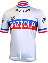 cheap -21Grams Men's Short Sleeve Cycling Jersey White Bike Top Mountain Bike MTB Road Bike Cycling Breathable Sports Clothing Apparel / Stretchy / Athletic