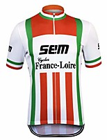 cheap -21Grams Men's Short Sleeve Cycling Jersey White Stripes Bike Top Mountain Bike MTB Road Bike Cycling Breathable Sports Clothing Apparel / Stretchy / Athletic