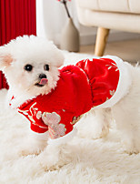 cheap -Dog Cat Coat cheongsam Dog clothes Flower Fashion Chinoiserie Cute Casual / Daily Spring Festival Winter Dog Clothes Puppy Clothes Dog Outfits Breathable Red Costume for Girl and Boy Dog Coral Fleece