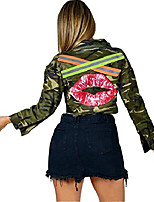 cheap -Womens Military Camo Lightweight Long Sleeve Lip Printed BF Coat Camouflage Jacket Coat with Pockets L