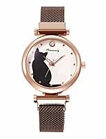 cheap -women girls wrist watch cute cat dial magnet mesh band quartz analog watch for student,coffee