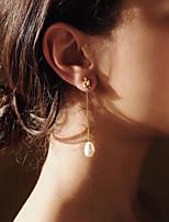 cheap -Women's White Freshwater Pearl Hoop Earrings Geometrical Happy Stylish Simple Earrings Jewelry Gold For Daily Prom