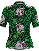 cheap -Women's Short Sleeve Cycling Jersey Green Tiger Bike Top Mountain Bike MTB Road Bike Cycling Breathable Quick Dry Sports Clothing Apparel / Stretchy / Athleisure