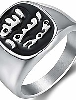 cheap -Stainless Steel Signet Muslim Islamic Ring Arabic Shahada Middle Eastern Black
