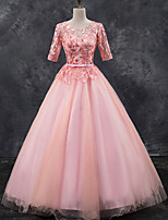 cheap -Ball Gown Beautiful Back Floral Quinceanera Prom Dress Illusion Neck Half Sleeve Floor Length Tulle with Bow(s) Pleats 2021