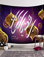 cheap -Eid Mubarak Wall Tapestry Islamic Muslim Ramadan Art Decor Blanket Curtain Hanging Home Bedroom Living Room Decoration Oranament Polyester