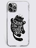 cheap -black cat fashion case for apple iphone 12 11 se2020 unique design protective case shockproof back cover tpu case for instagram style case