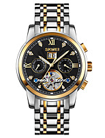 cheap -SKMEI Men's Mechanical Watch Automatic self-winding Formal Style Calendar / date / day Analog Black Blue Gold / One Year / Stainless Steel