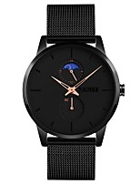cheap -SKMEI Men's Steel Band Watches Quartz Modern Style Moon Phase Analog Rose Gold Black Blue / One Year / Stainless Steel
