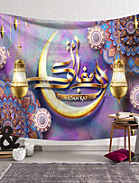 cheap -Eid Mubarak Wall Tapestry Islamic Muslim Ramadan Art Decor Blanket Curtain Hanging Home Bedroom Living Room Decoration Oranament Polyester