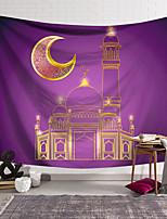 cheap -Eid Mubarak Islamic Muslim Ramadan Wall Tapestry Art Decor Blanket Curtain Hanging Home Bedroom Living Room Decoration Polyester