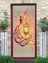cheap -Eid Mubarak Islamic Muslim Ramadan 2pcs Self-adhesive Creative Muslim Door Stickers For Living Room DIY Decoration Home Waterproof Wall Stickers