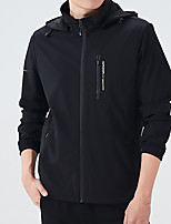 cheap -Men's Hiking Skin Jacket Hiking Windbreaker Outdoor Solid Color Packable Lightweight UV Sun Protection Breathable Outerwear Jacket Top Elastane Full Length Visible Zipper Fishing Climbing Running