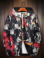 cheap -Men's Camouflage Hunting Jacket Hiking Windbreaker Outdoor Camo Lightweight Breathable Quick Dry Soft Jacket Top Full Length Visible Zipper Fishing Climbing Running Black Yellow Green Dark Blue Light