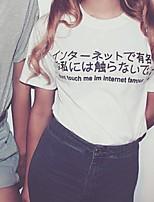 cheap -Women's T shirt Text Letter Print Round Neck Tops 100% Cotton Basic Basic Top White