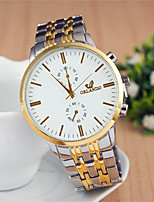 cheap -Men's Steel Band Watches Quartz Geometrical Big Face Large Dial Analog - Digital White+Silver White Black / Titanium Alloy