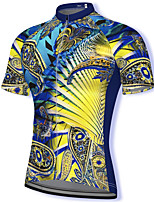 cheap -21Grams Men's Short Sleeve Cycling Jersey Spandex Yellow Bike Top Mountain Bike MTB Road Bike Cycling Breathable Quick Dry Sports Clothing Apparel / Athleisure