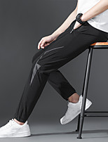 cheap -Men's Hiking Pants Trousers Solid Color Summer Outdoor Regular Fit Ultraviolet Resistant Quick Dry Breathable Stretchy Pants / Trousers Dark Grey Black Light Grey S M L XL XXL