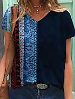 cheap -Women's T shirt Striped Color Block Print V Neck Tops Basic Basic Top Navy Blue