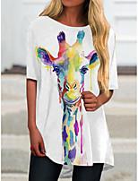 cheap -Women's T Shirt Dress Tee Dress Short Mini Dress Yellow Half Sleeve Print Animal Print Spring Summer Round Neck Casual 2021 S M L XL XXL 3XL