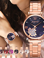 cheap -Women's Steel Band Watches Analog - Digital Quartz Stylish Floral Style Minimalist Creative
