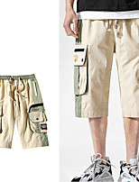 "cheap -Men's Hiking Shorts Solid Color Summer Outdoor 12"" Regular Fit Breathable Soft Comfortable Wear Resistance Cotton Shorts Black Army Green Khaki Hunting Fishing Climbing M L XL XXL XXXL"