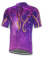 cheap -21Grams Men's Short Sleeve Cycling Jersey Spandex Purple Bike Top Mountain Bike MTB Road Bike Cycling Breathable Quick Dry Sports Clothing Apparel / Athleisure
