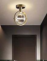 cheap -20 cm Lantern Desgin Flush Mount Lights Copper Brass Modern 110-120V 220-240V