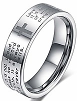 cheap -fashion month men women 8mm tungsten carbide engraved english bible lords prayer white ring cross band for her him size 6