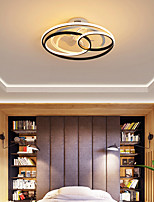 cheap -50 cm Geometric Dimmable Ceiling Fan Light Artistic Style Modern Style Stylish Painted Finishes LED Modern 220-240V