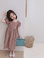 cheap -2020 summer girl sweet floral halter dress girl baby korean small floral dress