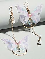 cheap -Women's Drop Earrings Earrings Mismatch Earrings Geometrical Fashion Elegant Bohemian Fashion Classic Sweet Imitation Pearl Earrings Jewelry Blue / Purple / Blushing Pink For Party Evening Street