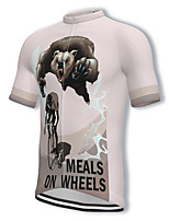 cheap -21Grams Men's Short Sleeve Cycling Jersey Spandex Khaki Bike Top Mountain Bike MTB Road Bike Cycling Breathable Quick Dry Sports Clothing Apparel / Athleisure