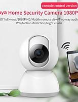 cheap -Tuya Camera Tuyasmart Smart Life 1080P HD IP Camera Wifi Monitor Intercom Rotation Night Vision Function Android IOS APP