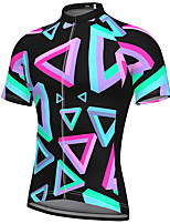 cheap -21Grams Men's Short Sleeve Cycling Jersey Spandex Green Bike Top Mountain Bike MTB Road Bike Cycling Breathable Quick Dry Sports Clothing Apparel / Athleisure