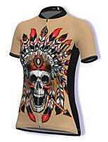 cheap -21Grams Women's Short Sleeve Cycling Jersey Spandex Khaki Skull Bike Top Mountain Bike MTB Road Bike Cycling Breathable Sports Clothing Apparel / Stretchy / Athleisure
