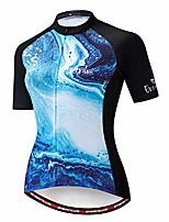 cheap -evervolve women's cycling jersey short sleeve bike top road bicycle shirts (galaxy, s)
